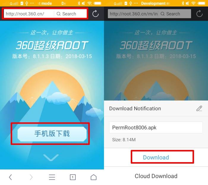 How To Root Vivo Y31L Without Computer 1