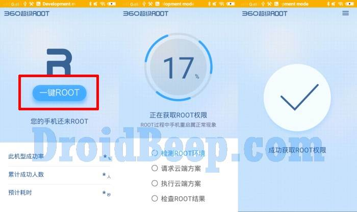 How To Root Vivo Y31L Without Computer 2